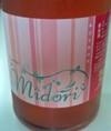 Midori0186