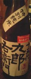 Gelee0191