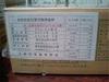 Hinan0347
