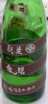 Kimoto0002