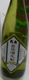 Kimoto0017