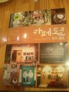 Cafe0741