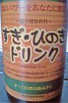 Sugi0323