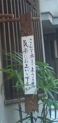 Tangu1210