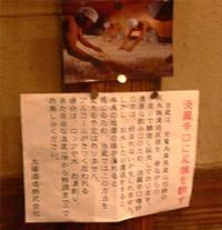 Ishimaru0120