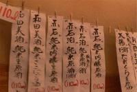 Ishimaru0122