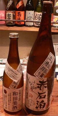 Ishimaru0124
