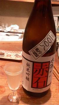 Ishimaru0129