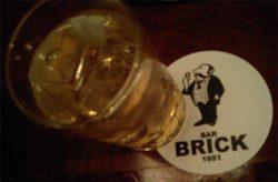 Brick0529