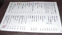 Kioritei0915