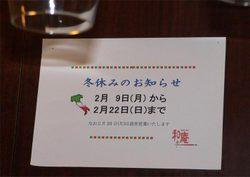 Kazu0323