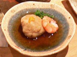 Maruyama0647