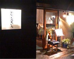Maruyama0659