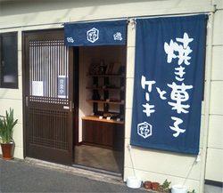 Kourabishi0613