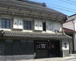 Kamisuwa0205