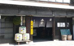 Kamisuwa0210