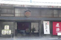 Kamisuwa0216