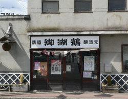Simosuwa0325