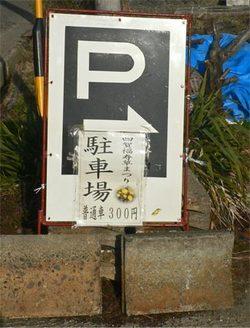 Shiga0522