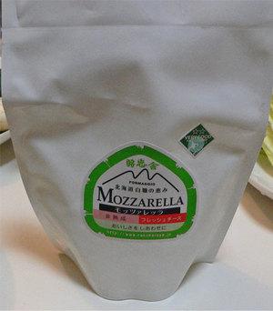 Mozzarellaraku0058