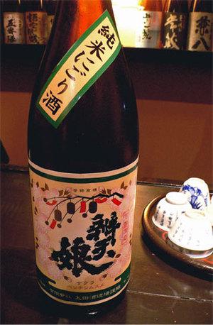 Kiori0419