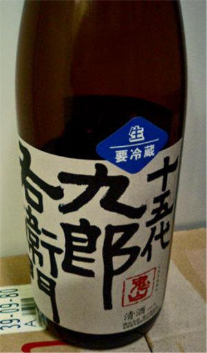 Yukawa0843