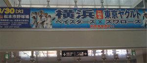 Yukawa0229