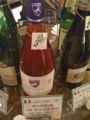 Fujikonishi0247
