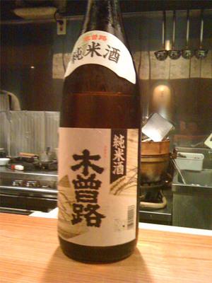Matsumo0387