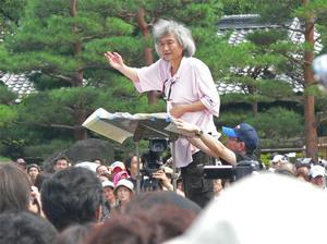 Matsumo0658