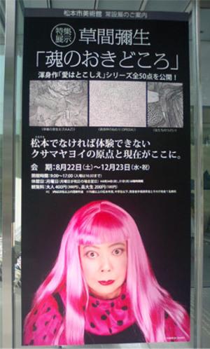 Museum1093