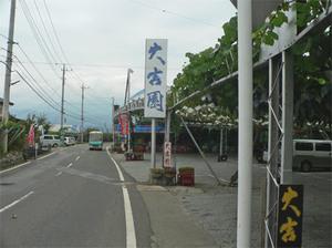 Katsu0105