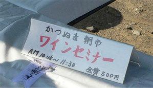 Yukie0346