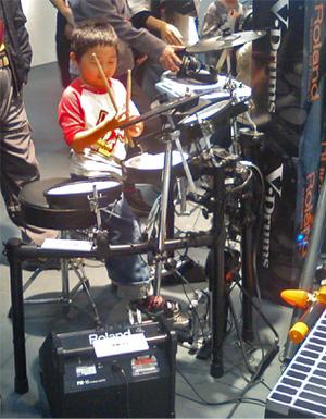 Instrument1334