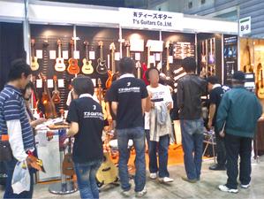 Instrument1343