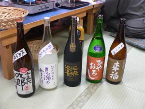 Amikou0177