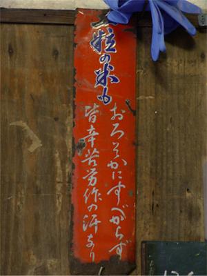 Shoki0846