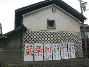 Shoki0889