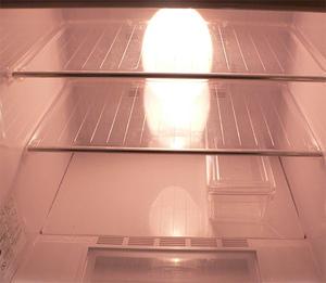 Freezer0667