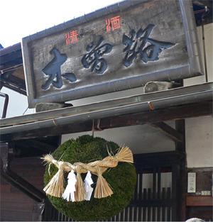 Yukawa0516