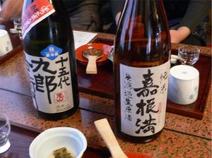 Yukawa0568