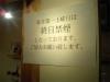 Cafe666