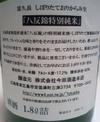 Fuku381