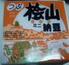 Hiyama419