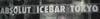 icebar01