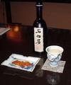 ishidaya001