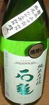 ishizuchi03