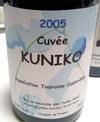 Kuniko276
