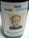 Otosan297