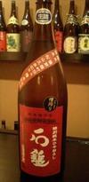 Sake429